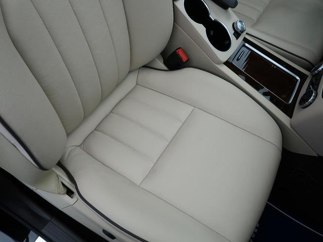 「メルセデスベンツ」「GLKクラス」「SUV・クロカン」「熊本県」の中古車42