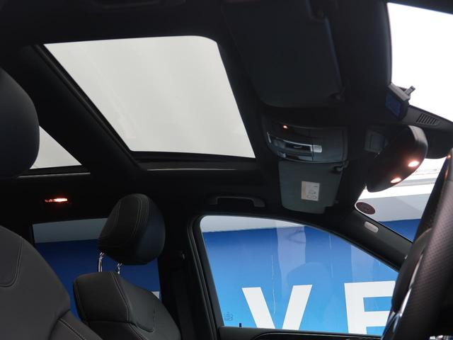 「メルセデスベンツ」「Mクラス」「SUV・クロカン」「熊本県」の中古車5