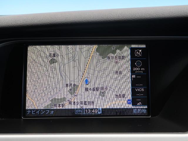 「アウディ」「A4」「ステーションワゴン」「熊本県」の中古車4