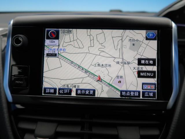 「プジョー」「208」「コンパクトカー」「熊本県」の中古車4