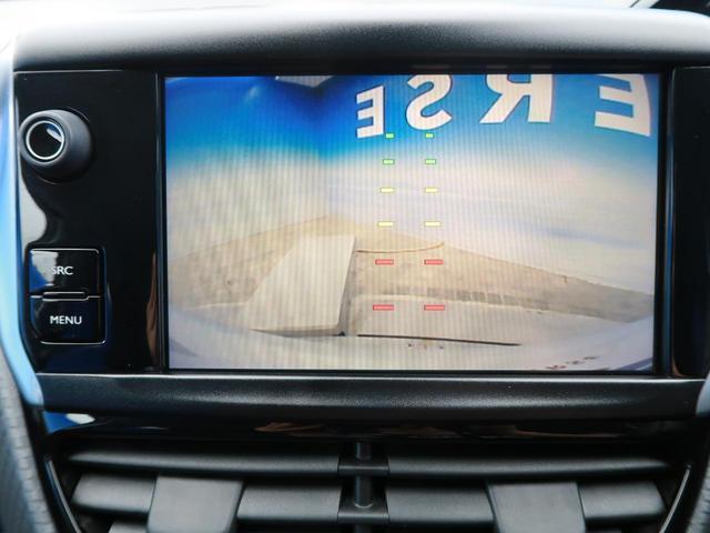 「プジョー」「208」「コンパクトカー」「熊本県」の中古車6