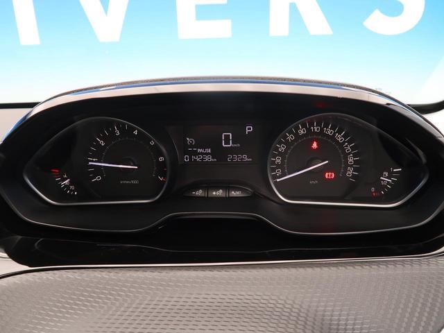 「プジョー」「208」「コンパクトカー」「熊本県」の中古車23
