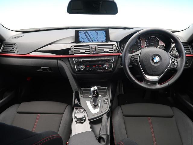「BMW」「3シリーズ」「セダン」「熊本県」の中古車2