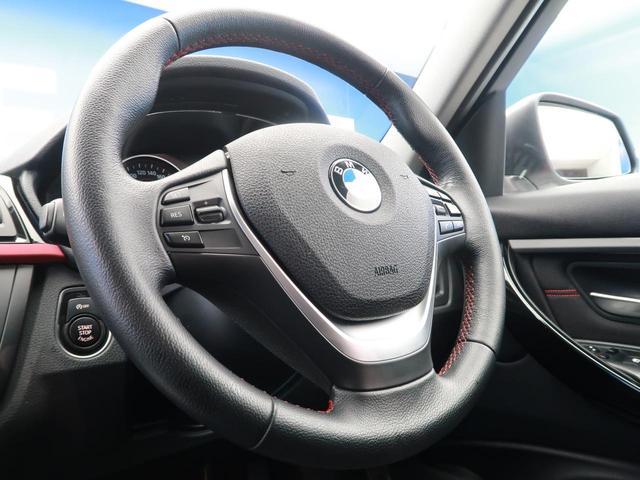 「BMW」「3シリーズ」「セダン」「熊本県」の中古車12
