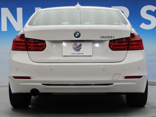 「BMW」「3シリーズ」「セダン」「熊本県」の中古車18
