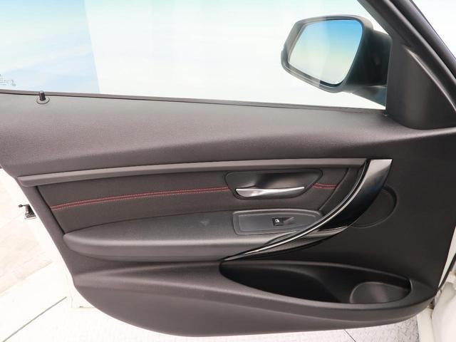 「BMW」「3シリーズ」「セダン」「熊本県」の中古車27