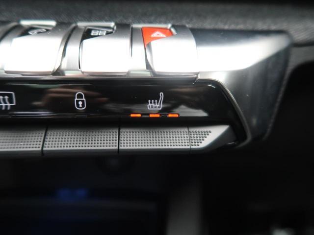 「プジョー」「3008」「SUV・クロカン」「熊本県」の中古車7