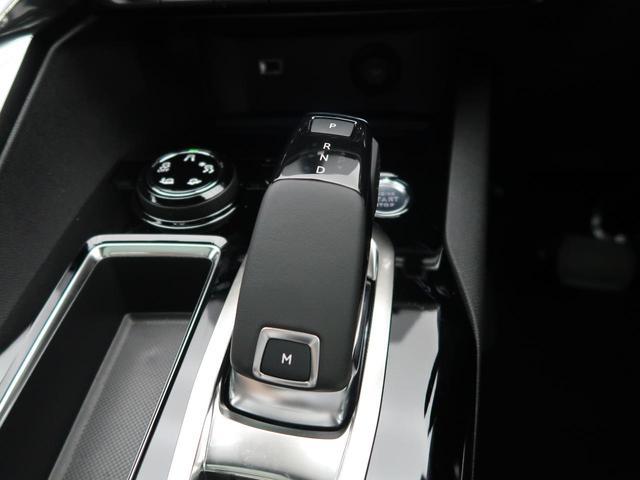 「プジョー」「3008」「SUV・クロカン」「熊本県」の中古車13