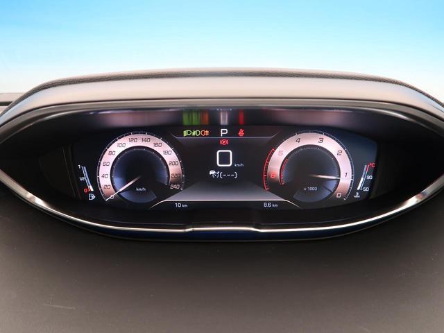 「プジョー」「3008」「SUV・クロカン」「熊本県」の中古車14