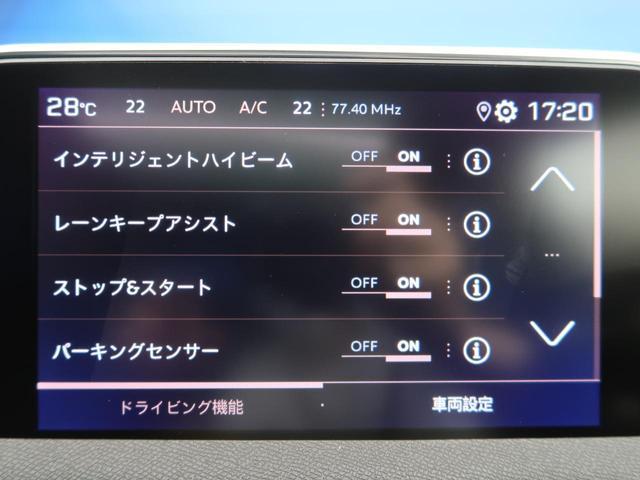 「プジョー」「3008」「SUV・クロカン」「熊本県」の中古車39