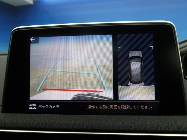 「プジョー」「3008」「SUV・クロカン」「熊本県」の中古車41