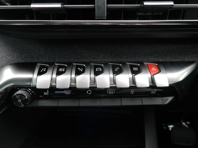 「プジョー」「3008」「SUV・クロカン」「熊本県」の中古車44
