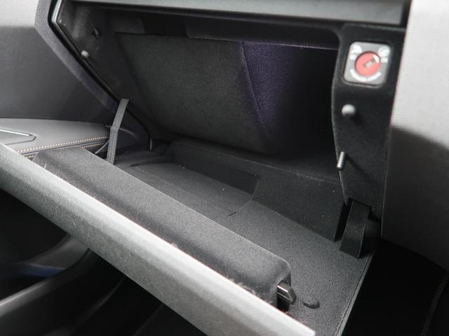 「プジョー」「3008」「SUV・クロカン」「熊本県」の中古車49