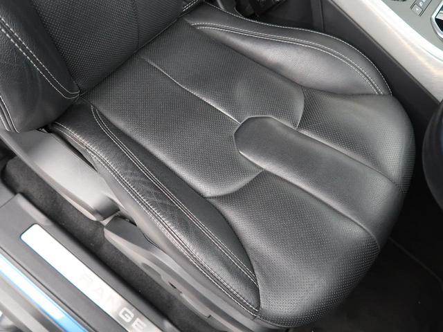 「ランドローバー」「レンジローバーイヴォーククーペ」「SUV・クロカン」「熊本県」の中古車23