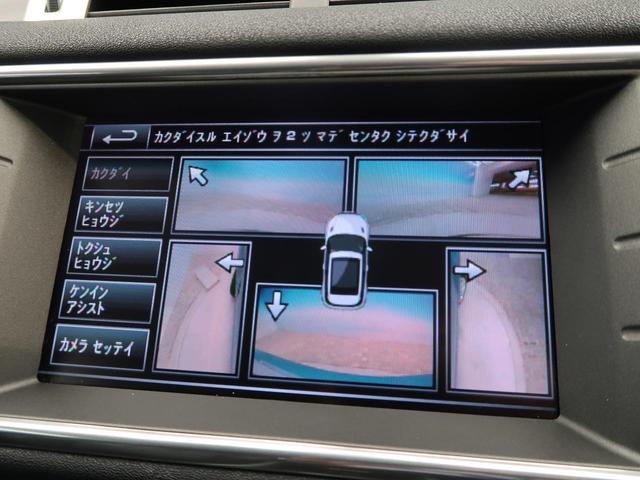 「ランドローバー」「レンジローバーイヴォーククーペ」「SUV・クロカン」「熊本県」の中古車32