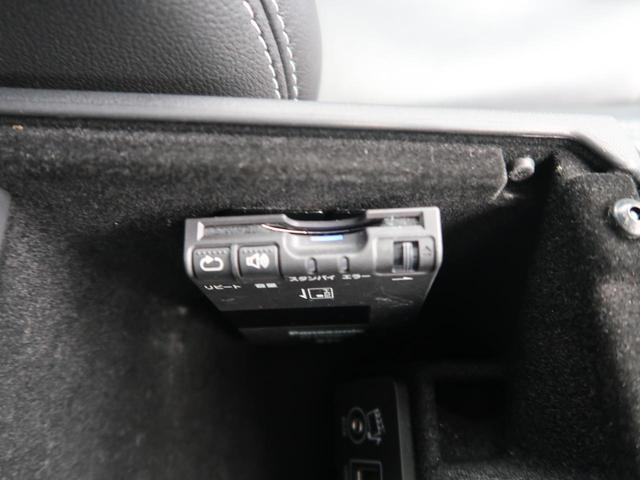 「ランドローバー」「レンジローバーイヴォーククーペ」「SUV・クロカン」「熊本県」の中古車36