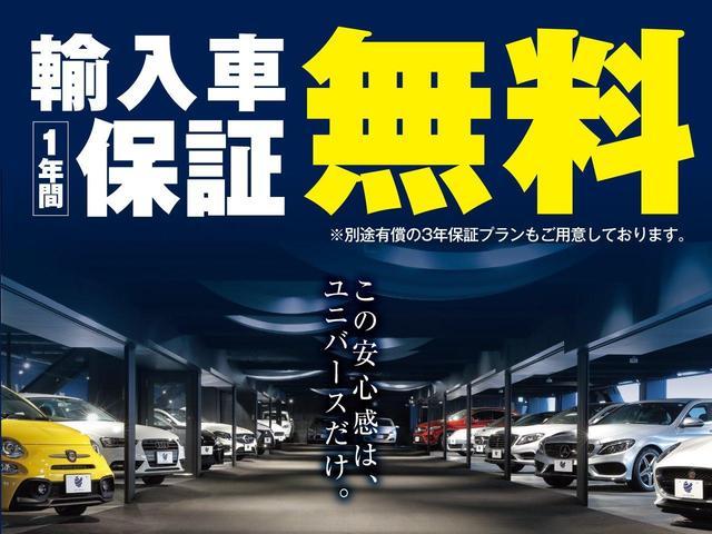 「メルセデスベンツ」「SLクラス」「オープンカー」「熊本県」の中古車2