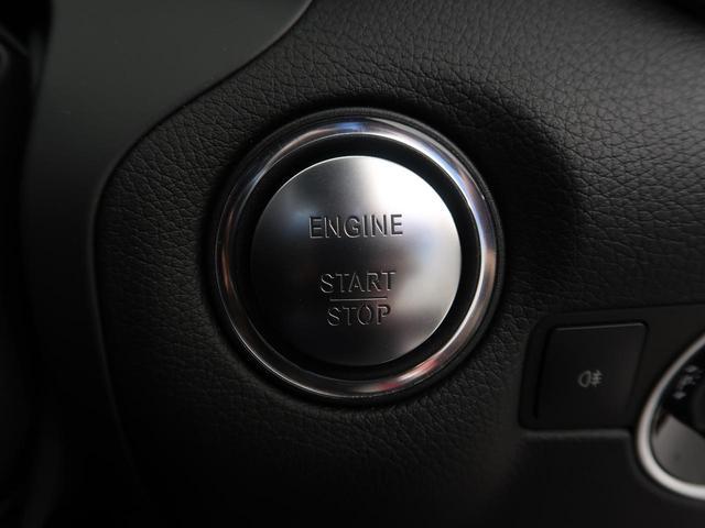 「メルセデスベンツ」「SLクラス」「オープンカー」「熊本県」の中古車6