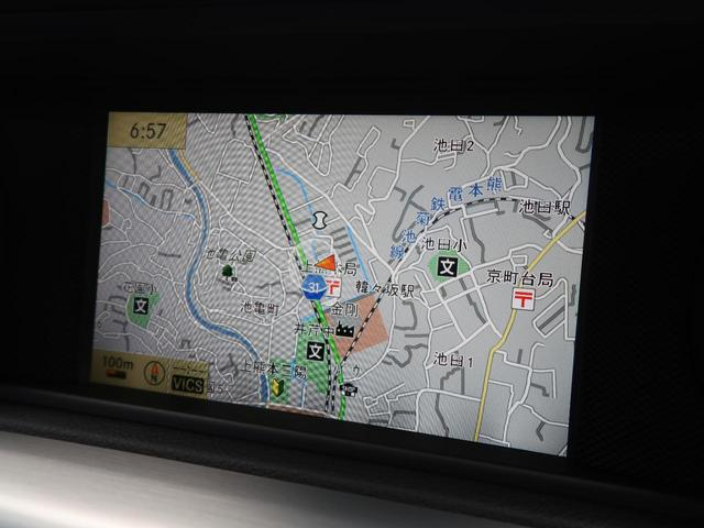 「メルセデスベンツ」「SLクラス」「オープンカー」「熊本県」の中古車31