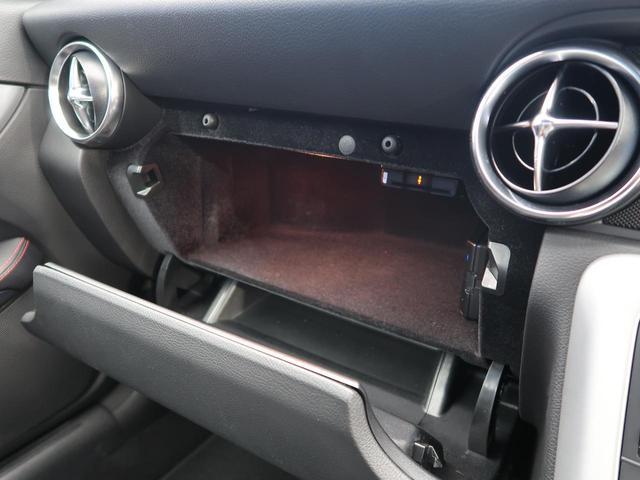 「メルセデスベンツ」「SLクラス」「オープンカー」「熊本県」の中古車38