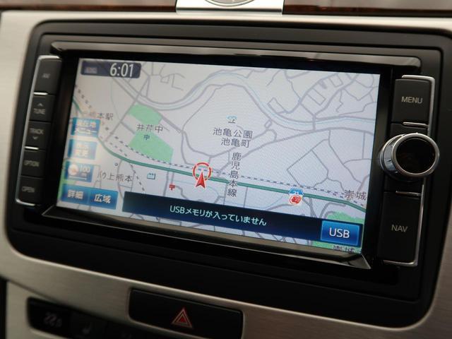 「フォルクスワーゲン」「パサートヴァリアント」「ステーションワゴン」「熊本県」の中古車4