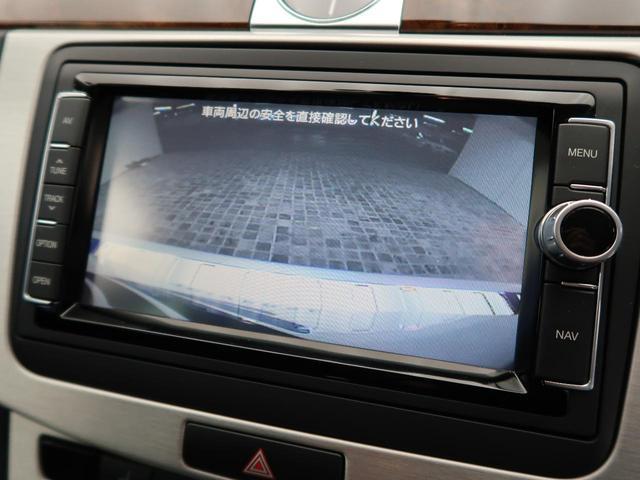 「フォルクスワーゲン」「パサートヴァリアント」「ステーションワゴン」「熊本県」の中古車5