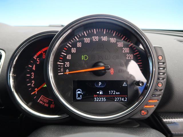 ●純正17インチアルミホイール:輸入車ならではの卓越した走りを支えるホイールと足回りです!日本車の走りに慣れている方にもぜひ体感して頂きたい程高いレベルでまとまっています!