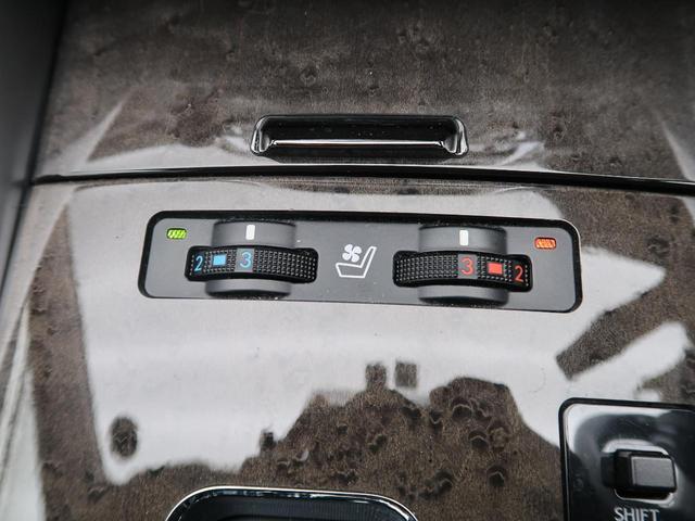 IS250 バージョンL 後期 1オーナー プリクラッシュセーフティ クリアランスソナー セミアニリン黒革シート ベンチレーション レーダークルーズコントロール 純正HDDナビフルセグ バックカメラ ETC(7枚目)