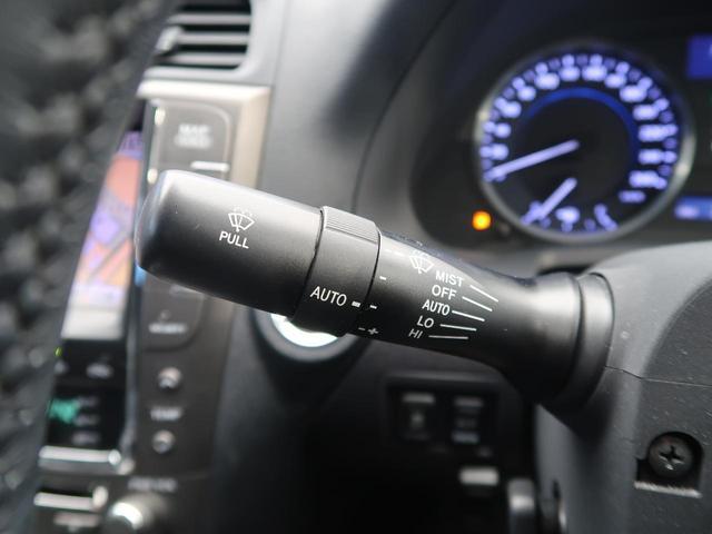 IS250 バージョンL 後期 1オーナー プリクラッシュセーフティ クリアランスソナー セミアニリン黒革シート ベンチレーション レーダークルーズコントロール 純正HDDナビフルセグ バックカメラ ETC(38枚目)