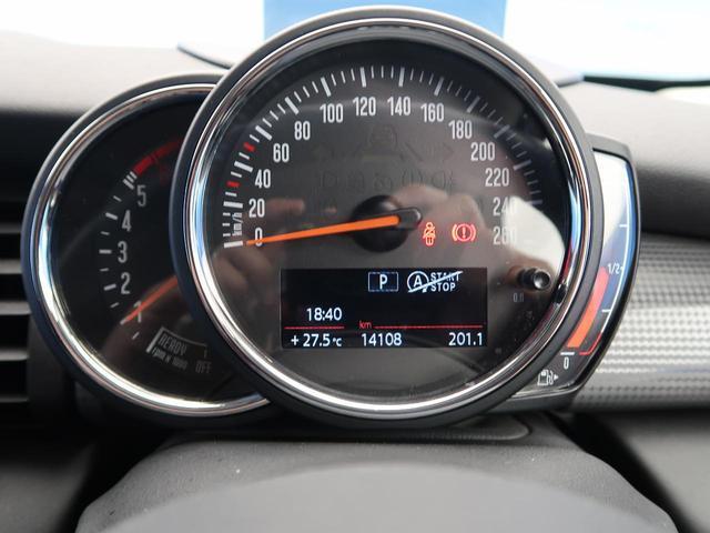 クーパーD LEDライトパッケージ パーキングアシストパッケージ アドバンスドテクノロジーパッケージ ペッパーパッケージ 衝突軽減システム シートヒーター 純正ナビ バックカメラ オートライト ワンオーナー(14枚目)