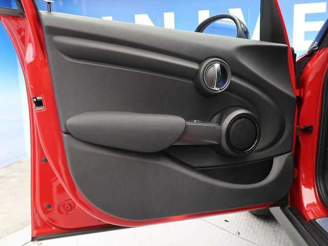 クーパーD LEDライトパッケージ パーキングアシストパッケージ アドバンスドテクノロジーパッケージ ペッパーパッケージ 衝突軽減システム シートヒーター 純正ナビ バックカメラ オートライト ワンオーナー(28枚目)