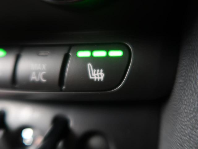 クーパーD LEDライトパッケージ パーキングアシストパッケージ アドバンスドテクノロジーパッケージ ペッパーパッケージ 衝突軽減システム シートヒーター 純正ナビ バックカメラ オートライト ワンオーナー(31枚目)