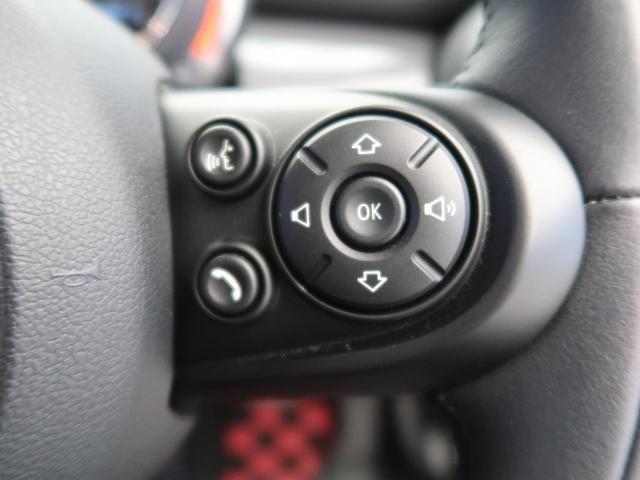 クーパーD LEDライトパッケージ パーキングアシストパッケージ アドバンスドテクノロジーパッケージ ペッパーパッケージ 衝突軽減システム シートヒーター 純正ナビ バックカメラ オートライト ワンオーナー(35枚目)