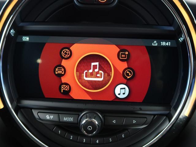 クーパーD LEDライトパッケージ パーキングアシストパッケージ アドバンスドテクノロジーパッケージ ペッパーパッケージ 衝突軽減システム シートヒーター 純正ナビ バックカメラ オートライト ワンオーナー(36枚目)