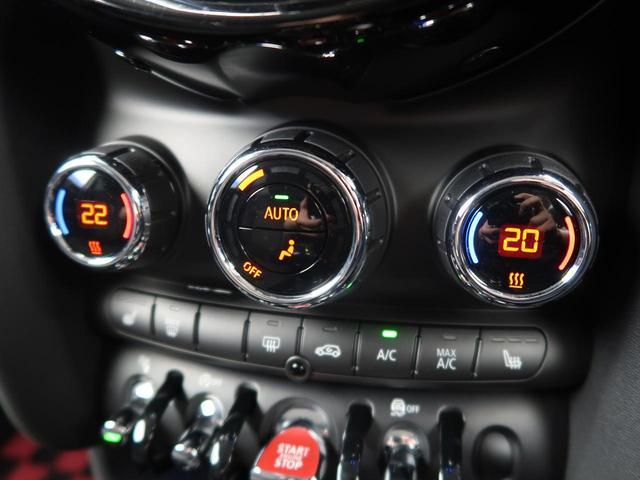 クーパーD LEDライトパッケージ パーキングアシストパッケージ アドバンスドテクノロジーパッケージ ペッパーパッケージ 衝突軽減システム シートヒーター 純正ナビ バックカメラ オートライト ワンオーナー(37枚目)