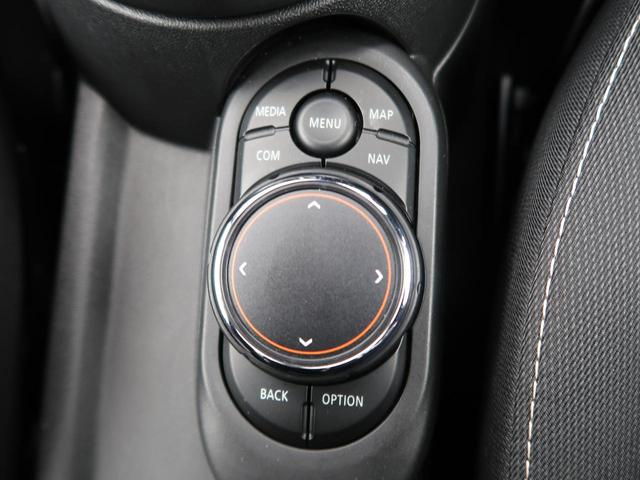 クーパーD LEDライトパッケージ パーキングアシストパッケージ アドバンスドテクノロジーパッケージ ペッパーパッケージ 衝突軽減システム シートヒーター 純正ナビ バックカメラ オートライト ワンオーナー(39枚目)