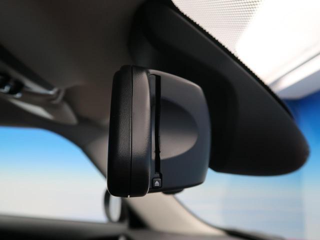 クーパーD LEDライトパッケージ パーキングアシストパッケージ アドバンスドテクノロジーパッケージ ペッパーパッケージ 衝突軽減システム シートヒーター 純正ナビ バックカメラ オートライト ワンオーナー(40枚目)