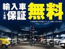 TSIハイライン LEDヘッドライトPKG 黒革シート 禁煙(2枚目)
