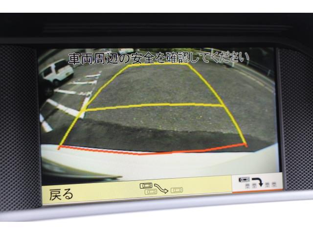 C63 AMGクーペ パフォーマンスPKG 純正HDDナビ(18枚目)