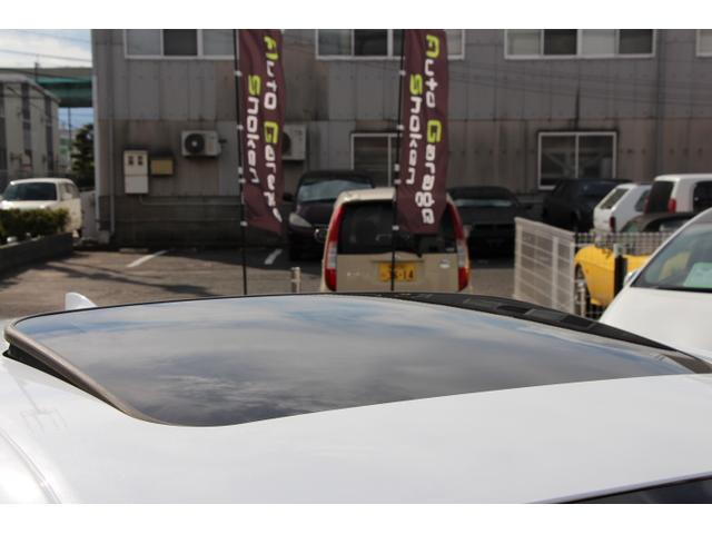 IS250 Fスポーツ 赤レザーシート純正ナビ地デジBカメラ(18枚目)