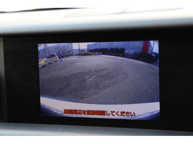IS250 Fスポーツ 赤レザーシート純正ナビ地デジBカメラ(20枚目)