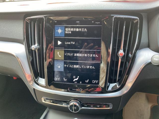 T5 モメンタム 登録済未使用車 純正ナビ レザーシート(16枚目)