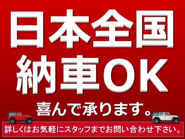 リミテッド 登録済み未使用車 白レザー 純正ナビTV ETC(4枚目)