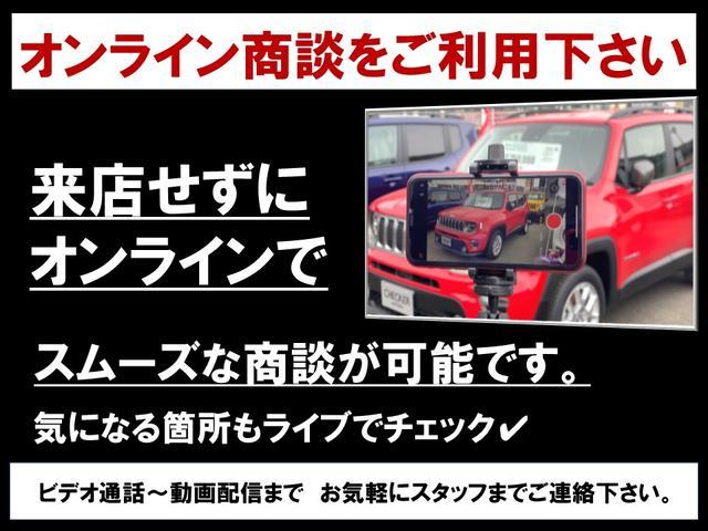 リミテッド 登録済み未使用車 白レザー 純正ナビTV ETC(6枚目)
