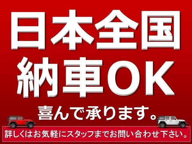 リミテッド 黒革シート&ヒーター付 ナビTV 追従式クルコン(4枚目)