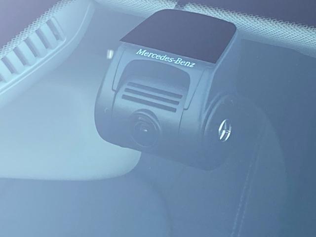 C350eアバンギャルド レザーエクスクルーシブPKG サンルーフ パノラミックスライディングルーフ 黒革 ブルメスタ―サラウンドシステム 純正ナビTV バックモニター(20枚目)