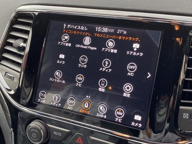 ラレード 登録済未使用車AppleCarplay/Androidauto対応純正ナビTV バックモニター フロント&サイドカメラ パドルシフト LED ETC クルーズコントロール(21枚目)