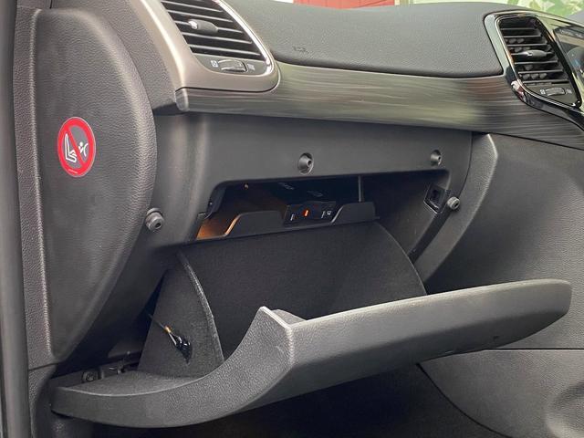 ラレード 登録済未使用車AppleCarplay/Androidauto対応純正ナビTV バックモニター フロント&サイドカメラ パドルシフト LED ETC クルーズコントロール(34枚目)
