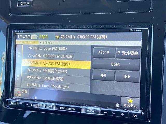 FMラジオも標準!!