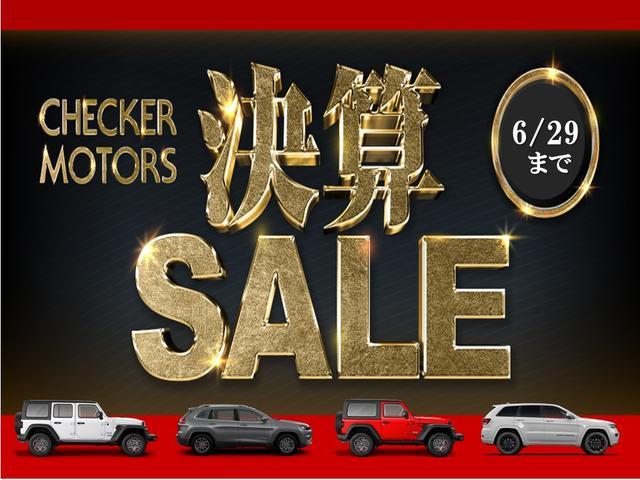 ◇◆SPRING FAIR 開催中!◆◇下取・買取強化キャンペーンも同時開催!安心の東証一部上場 ウイルプラスグループ最大規模のチェッカーモータース 正規輸入車専門店です。